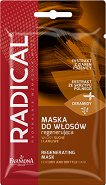 """Farmona Radical Dry & Brittle Hair Mask - Маска за суха и накъсана коса от серията """"Radical"""" - фон дьо тен"""