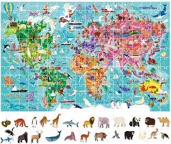 Обиколка на света - Комплект от пъзел с едри елементи и 3D фигурки на животни -