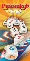 Руммикуб - Турбо - Семейна логическа игра -