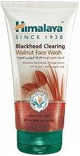 Himalaya Blackhead Clearing Walnut Face Wash - Измиващ гел с орех и салицилова киселина за почистване на черни точки - крем