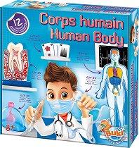 """Човешкото тяло - Образователен комплект от серията """"Експерименти"""" -"""