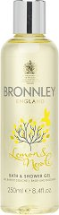 """Bronnley Lemon & Neroli Body Bath & Shower Gel - Душ гел с аромат на лимон и нероли от серията """"Lemon & Neroli"""" - сапун"""