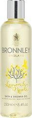 Bronnley Lemon & Neroli Body Bath & Shower Gel - душ гел