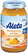 Alete - Био пюре от моркови с ориз, сметана и пуешко месо - Бурканче от 220 g за бебета над 10 месеца -