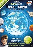 """Фосфоресцираща планета - Земя - От серията """"Космос"""" - играчка"""
