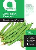 Семена от зелен салатен Фасул