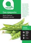Семена от градински Грах - Kelvedon Wonder