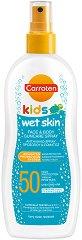 Carroten Kids  Wet Skin Face & Body Suncare Spray - SPF 50 - лосион