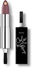 Aura Double Color Karma Lipstick - Двуцветно червило за омбре ефект -