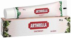 Charak Arthrella Ointment - Мехлем за здрави и подвижни стави - маска