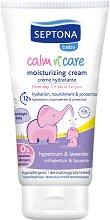 """Хидратиращ бебешки крем - С екстракт от жълт кантарион и лавандула от серията """"Calm n' Care Baby"""" - мокри кърпички"""