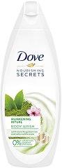 """Dove Nourishing Secrets Awakening Body Wash - Душ гел със зелен чай матча от серията """"Nourishing Secrets"""" -"""