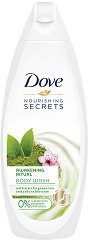 Dove Nourishing Secrets Awakening Body Wash -