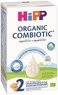 Био преходно мляко - HiPP 2 Combiotic - Опаковки от 300 или 800 g за бебета над 6 месеца -