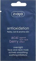 Ziaja Acai Berry Overnight Face and Neck Mask - Антиоксидантна маска за лице и шия с акай бери - крем