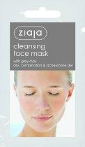 Ziaja Cleansing Face Mask - Почистваща маска за лице със сива глина - маска