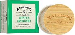 """Scottish Fine Soaps Men's Grooming Vetiver & Sandalwood Shave Soap & Bowl Set - Комплект от сапун и керамична купа за бръснене от серията """"Men's Grooming"""" -"""