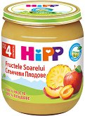 HiPP - Био пюре от слънчеви плодове - Бурканче от 125 g за бебета над 4 месеца - залъгалка