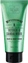 Scottish Fine Soaps Men's Grooming Vetiver & Sandalwood Hair & Body Wash - продукт