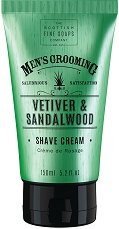 "Scottish Fine Soaps Men's Grooming Vetiver & Sandalwood Shave Cream - Крем за бръснене от серията ""Men's Grooming"" -"