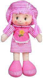 Говореща парцалена кукла - играчка