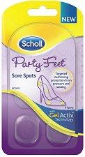Scholl Party Feet Sore Spots - Възглавнички за проблемни точки в опаковка от 6 броя -