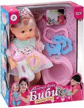Пишкаща кукла - Биби - Интерактивна играчка със звукови ефекти - играчка