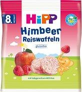HiPP - Био оризови бисквити с малина и ябълка - Опаковка от 30 g за бебета над 8 месеца -