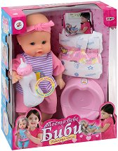 Пишкаща кукла бебе - Биби - Интерактивна играчка със звукови ефекти - кукла