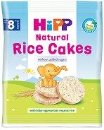 HiPP - Био натурални оризови бисквити - Опаковка от 35 g за бебета над 8 месеца - залъгалка