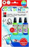 Спрей за текстил - Cool Denim - Комплект от 3 цвята и контур