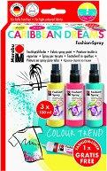 Спрей за текстил - Caribbean Dreams - Комплект от 3 цвята и контур