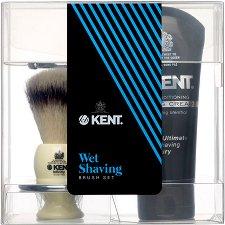 Луксозен подаръчен комплект за бръснене - Kent - парфюм