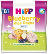 HiPP - Био оризови бисквити с боровинки - Опаковка от 30 g за бебета над 8 месеца - продукт