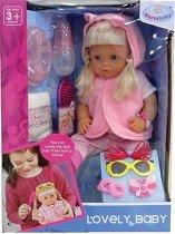 """Пишкаща кукла - Комплект с аксесоари от серията """"Lovely Baby"""" - играчка"""