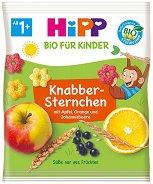 HiPP - Био хрупкави звездички с плодове - Опаковка от 30 g за бебета над 12 месеца -