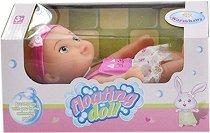 Плаваща кукла бебе - Комплект с аксесоар - играчка