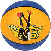 Топка за баскетбол - Soar -
