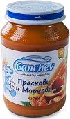 Ganchev - Пюре от праскови и моркови - Бурканче от 190 g за бебета над 4 месеца - пюре
