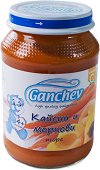 Ganchev - Пюре от кайсии и моркови - Бурканче от 190 g за бебета над 4 месеца -