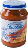 Ganchev - Пюре от кайсии и моркови -