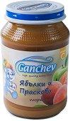 Ganchev - Пюре от ябълки и праскови - Бурканче от 190 g за бебета над 4 месеца -