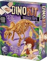 Открий и сглоби скелет на динозавър - Трицератопс -