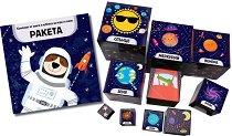 Ракета - комплект от книга и кубчета за игра и учене -