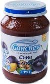 Ganchev - Пюре от сини сливи - Бурканче от 190 g за бебета над 4 месеца - пюре