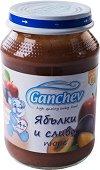 Ganchev - Пюре от ябълки и сливи - продукт