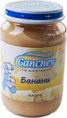 Ganchev - Пюре от банани - Бурканче от 190 g за бебета над 4 месеца - пюре
