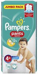 Pampers Pants 4+ - Maxi Plus - Гащички за еднократна употреба за бебета с тегло от 9 до 15 kg - продукт