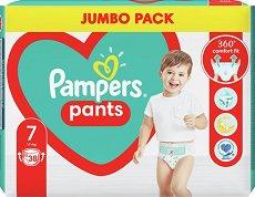 Pampers Pants 7 - Гащички за еднократна употреба за деца с тегло над 17 kg - продукт