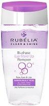 """Rubelia Clear & Shine Bi-phase Eye Make Up Remover - Двуфазна мицеларна вода от серията """"Clear & Shine"""" -"""